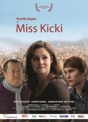 Мисс Кикки (2009)