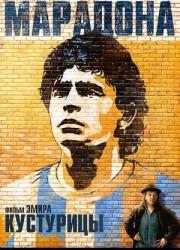 Марадона (2008)