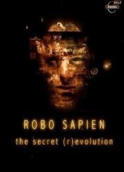Робот разумный: Cекретная революция (2006)