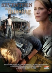 Пропавшая (2007)