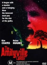 Амитивилль 5: Проклятие Амитивилля (1990)