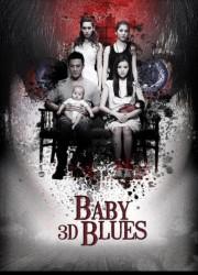 Голубоглазый (2013)