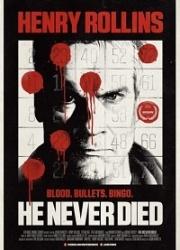 Он никогда не умирал (2015)