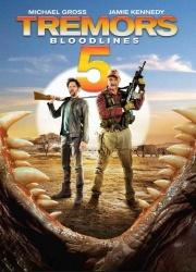 Дрожь земли 5: Кровное родство (2015)
