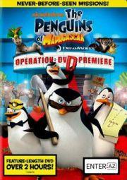 Пингвины Мадагаскара: Операция DVD (2010)