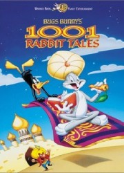1001 сказка Багса Банни (1982)