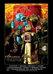 Роботизированная Любовь (2011)