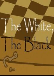 Белые, Черные (2007)