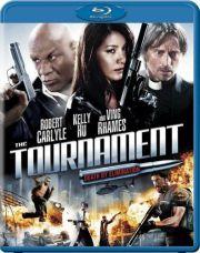 Турнир (2009)