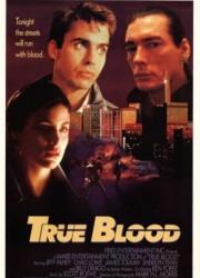 Кровные узы (1989)