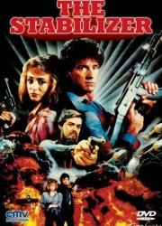 Стабилизатор (1986)