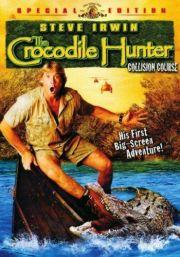 Охотник на крокодилов: Схватка (2002)