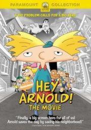 Арнольд! (2002)