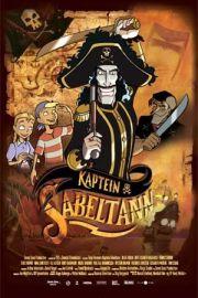 Капитан Саблезуб (2003)