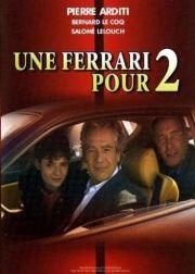 Феррари на двоих (2002)