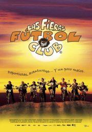 Дикая банда 2: Сорванцы снова в игре (2005)