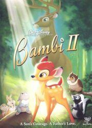 Бемби 2 (2006)