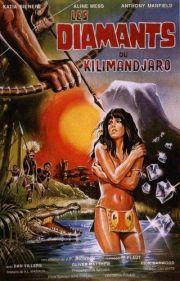 Алмазы Килиманджаро (1983)