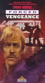Вынужденная месть (1982)