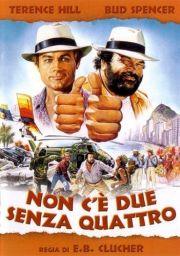 Сплошные неприятности (1984)