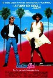 Он — моя девушка (Он — моя девочка) (1987)