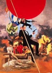Поверженный идол (1988)