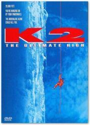 К2-Предельная высота (1992)