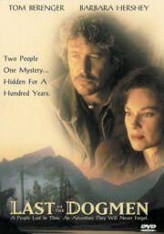 Последний из племени людей-псов (1995)