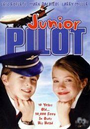 Младший пилот (2005)
