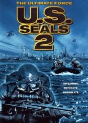 Отряд   2 (2001)