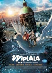 Виплала (2014)