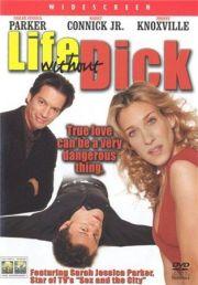 Романтическое преступление (2002)