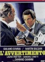 Следствие с риском для жизни (1980)