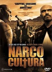 Наркокультура (2013)