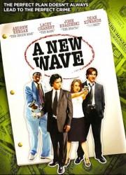 Новая волна (2007)