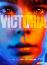 Виктория (2015)