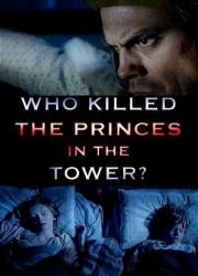 Тайна убийства принцев в Тауэре (2014)