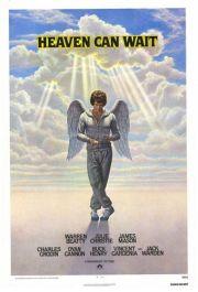 Небеса могут подождать (1978)