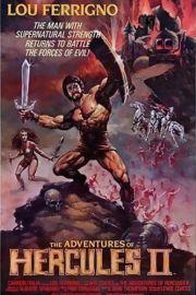 Невероятные приключения Геркулеса (1985)