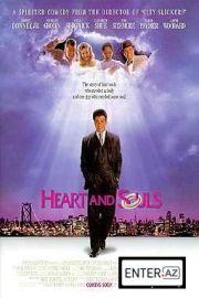 Сердце и души (1993)