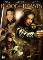 Легенда о звере (2003)