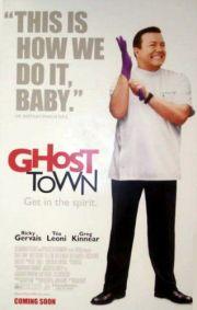 Город призраков (2008)