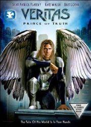 Веритас, князь Истины (2007)