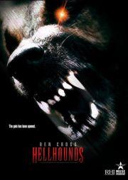 Гончие ада (2009)