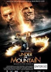 Под горой (2009)