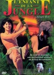 Мальчик из джунглей (1998)