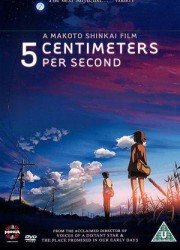 5 сантиметров в секунду (2007)