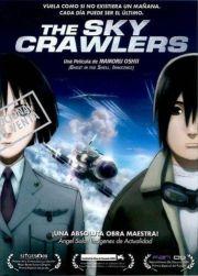 Небесные тихоходы (Небесные скитальцы) (2008)