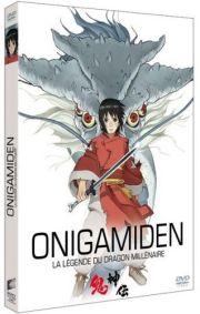 Онигамиден (2011)