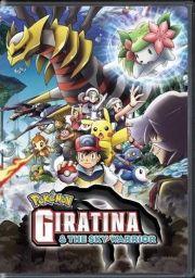 Покемон:Гиратина и небесный букет-Шеймин (2008)